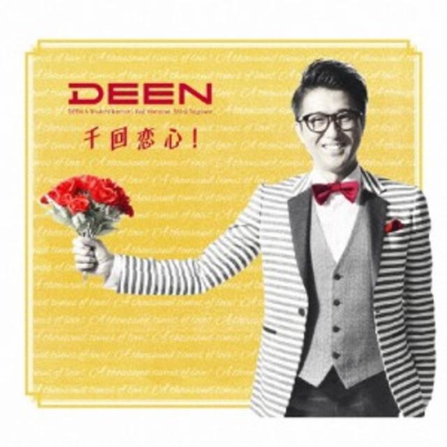 [枚数限定][限定盤]千回恋心!(初回生産限定盤)/DEEN[CD+DVD]【返品種別A】