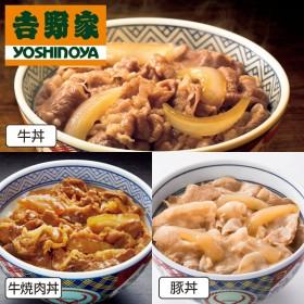 【送料無料】吉野家 冷凍丼の具 3種セット (牛丼6袋・牛焼肉丼2袋・豚丼2袋) 計10袋