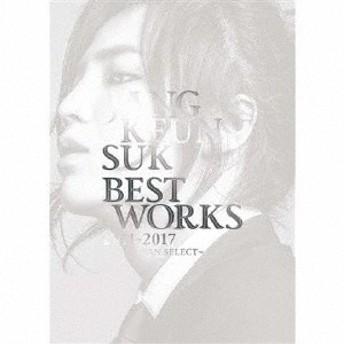 [枚数限定][限定盤]Jang Keun Suk BEST Works 2011-2017~FAN SELECT~【豪華初回限定盤(CD+BD)】[CD+Blu-ray]【返品種別A】