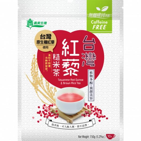 義美生機台灣紅藜糙米茶15gx10入/包