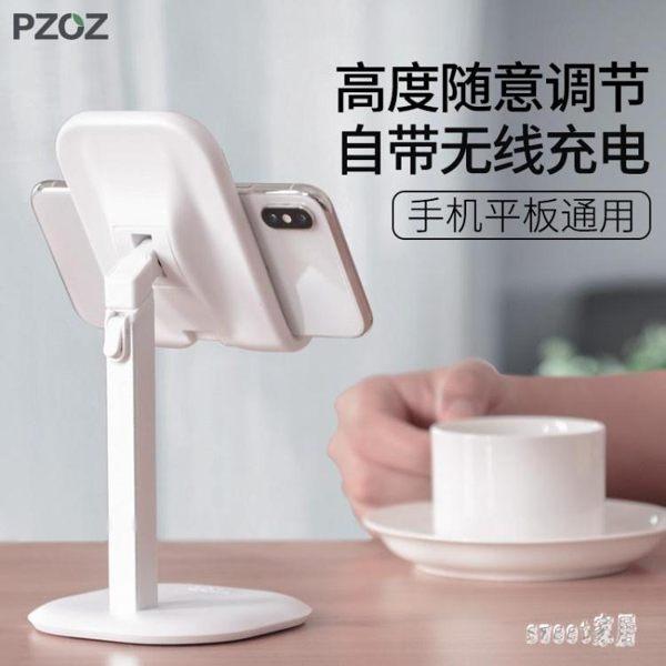 手機桌面平板支架通用萬能升降可調節手機的架子神器伸縮支夾托架