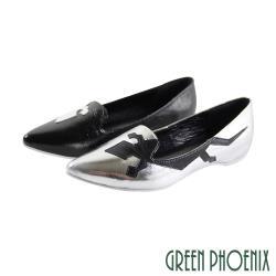 GREEN PHOENIX 國際精品童趣蜥蜴義大利小牛皮尖頭娃娃鞋U28-21957