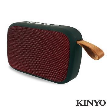 KINYO 藍牙揚聲器(BTS-697)