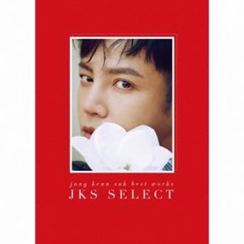 [枚数限定][限定盤]Jang Keun Suk BEST Works 2011-2017~JKS SELECT~(初回限定盤)/チャン・グンソク[CD+DVD]【返品種別A】