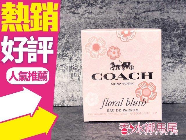 ◐香水綁馬尾◐ Coach Floral Blush 嫣紅芙洛麗淡香精 30ml