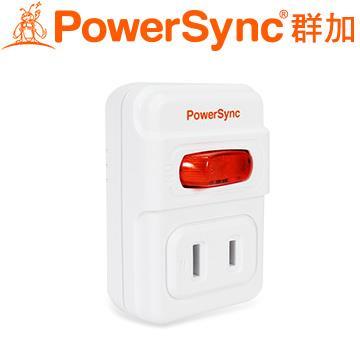 群加PowerSync 2P1開2插安全節能壁插(TWT212NN)