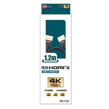 大通 4K超極細高畫質HDMI 1.2M傳輸線 黑(HD-1.2U)