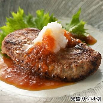 北海道産牛100% ビーフハンバーグセット 90g×10個 計900g