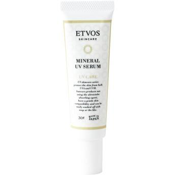 ETVOS(エトヴォス)/ミネラルUVセラム