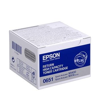 愛普生EPSON M14 黑色碳粉匣(高容量)(C13S050651)