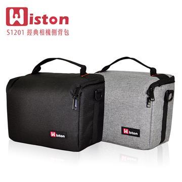 WISTON 威士頓 經典相機側背包(S1201 灰)