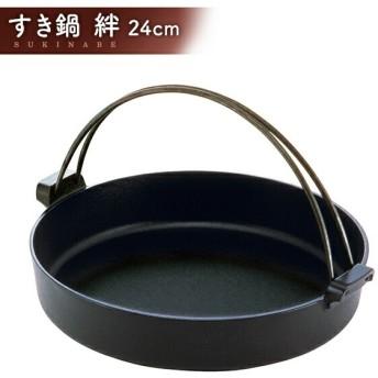 池永鉄工 すき鍋 絆 24cm