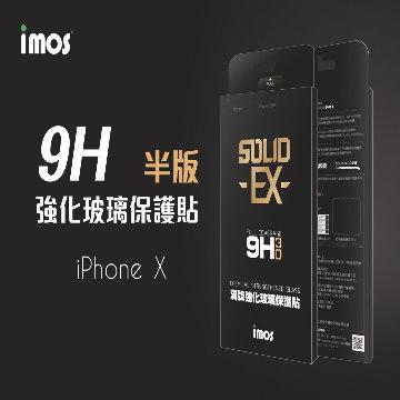 【iPhone X】IMOS 半版玻璃保貼(0100700107402)
