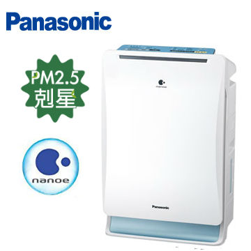 國際牌Panasonic 8坪空氣清淨機(F-VXM35W)