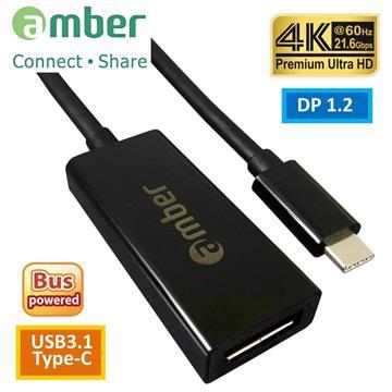 amber USB 3.1 Type C轉DP 4K/60Hz轉接器(CU3-ADP1)