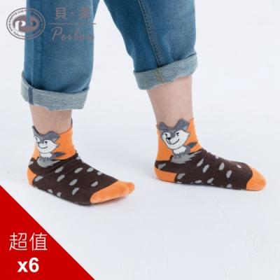貝柔側邊立體止滑童短襪-酷小狼(6雙組)