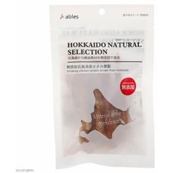 北海道ナチュラルセレクション 無添加 北海道産 鶏ささみ燻製 40g ドッグフード