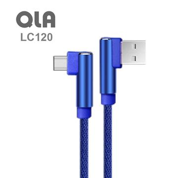 QLA Type-C 鋁合金L型充電傳輸線1.2M-藍(LC 120)