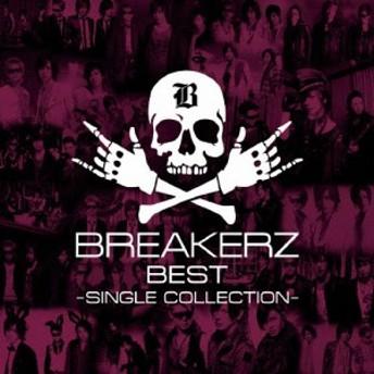 BREAKERZ BEST ~SINGLE COLLECTION~/BREAKERZ[CD]通常盤【返品種別A】