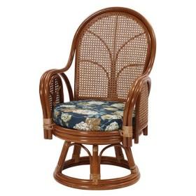 回転椅子 送料無料 籐回転チェア ハイバックチェア 回転イス ラタンチェア 回転座椅子 ハイタイプ 和室 ダイニングチェア ラタンチェア 籐家具 C312HRA