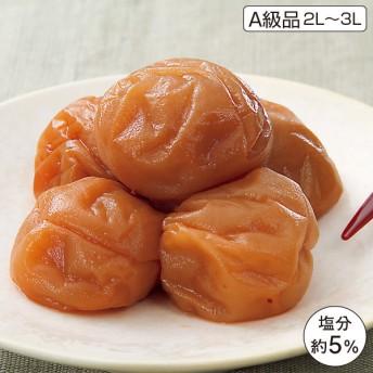 【送料無料】幻の梅 1kg×2パック