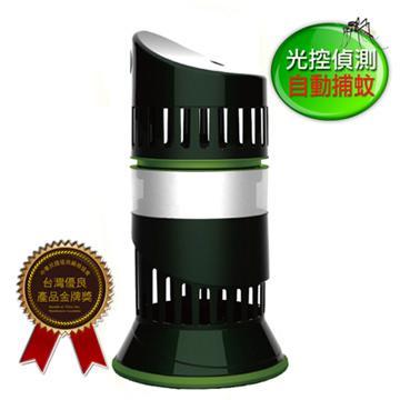 KRIA可利亞 忽必獵光控吸捕式滅蚊器(GM-905)
