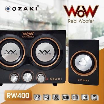 OZAKI Real Woofer RW400 2.2藍牙喇叭(RW400)