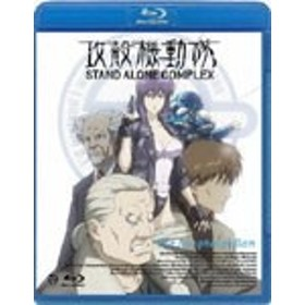攻殻機動隊 STAND ALONE COMPLEX The Laughing Man/アニメーション[Blu-ray]【返品種別A】