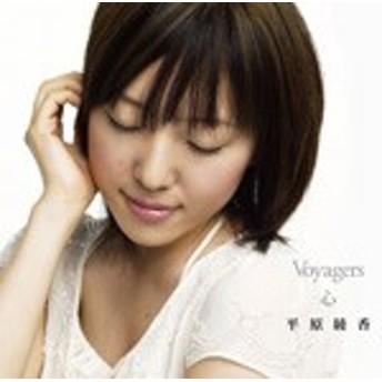 Voyagers/心/平原綾香[CD]【返品種別A】