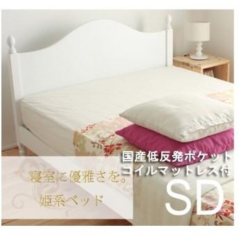 soldout 姫系ベッド セミダブル ポケットコイルマットレス付き お姫様ベッド 猫脚ベッド プリンセスベッド 低反発 女の子 ベッドルーム BCB30-SD-TP
