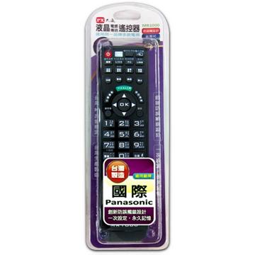 大通 LED/液晶/電漿/傳統電視遙控器 MR1000(MR1000)