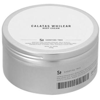 カラタス CALATAS ホワイリア ボディクリーム シューティングツリー St 200mL