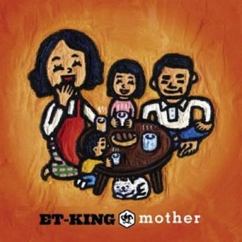 mother/ET-KING[CD]【返品種別A】