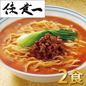 陳建一 担々麺 2食
