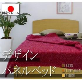 ★soldout★パネルベッド シングル マットレス付き パネル BS-620S