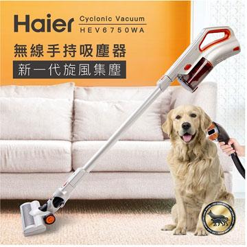 (寵物清理配件組)海爾Haier 手持無線吸塵器(HEV6750WA)