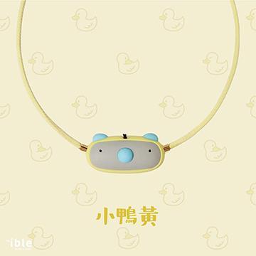 ible Airvida C1兒童隨身空氣清淨機小鴨黃(C1)