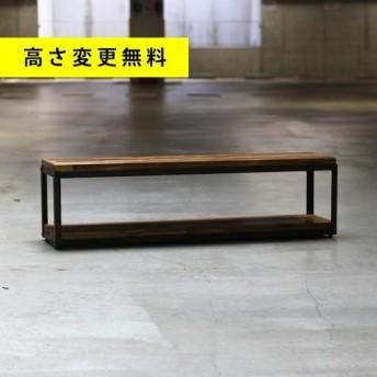 アイアン家具 ブラウン色 ローシェルフII/113cm/インダストリアル/工業系