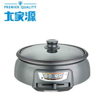 大家源 多功能料理鍋(TCY-3730)