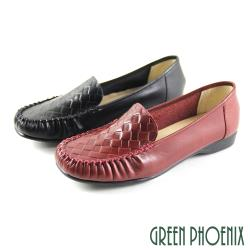 GREEN PHOENIX 編織壓紋縫線蠟感牛皮平底休閒鞋U33-2A903