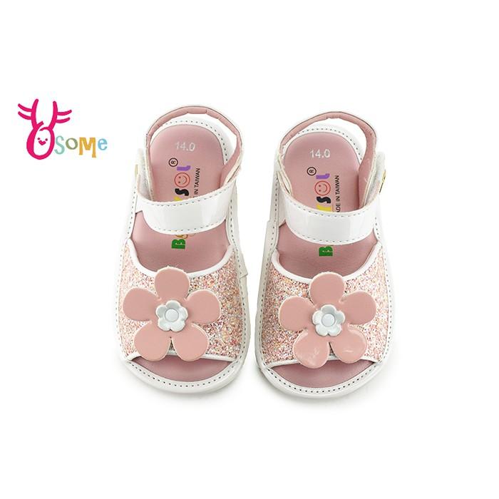 學步涼鞋 寶寶涼鞋 女嬰涼鞋 真皮涼鞋 嬰兒涼鞋 0-2歲涼鞋柔軟 MIT台灣製 H6064 粉紅 OSOME奧森鞋業
