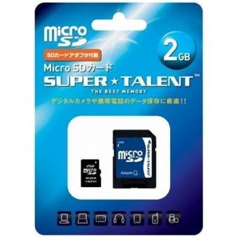 Super Talent 2GB Class2 microSDカード SD変換アダプタ付 ST02MSDA 代引不可