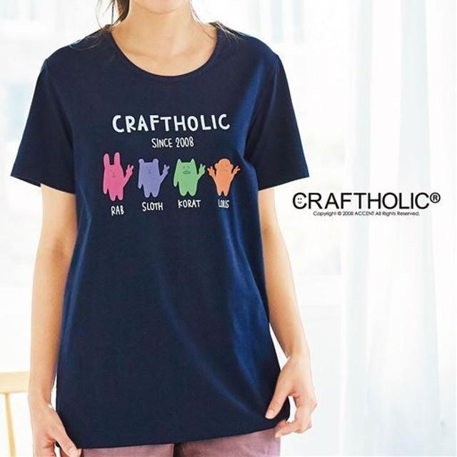 【レディース】 シンプル半袖Tシャツ(CRAFTHOLIC) - セシール ■カラー:ネイビーブルー ■サイズ:M,LL,L
