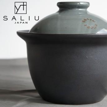 【送料無料】炊飯土鍋 SALIU 二八ごはん鍋 2合炊き