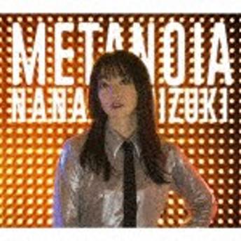 METANOIA/水樹奈々[CD]【返品種別A】