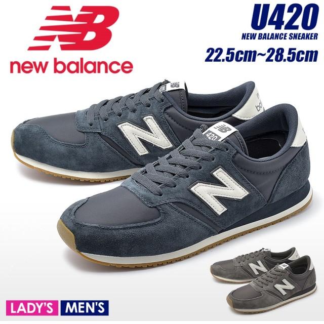 NEW BALANCE ニューバランス スニーカー U420 DAG SWG 075 436 メンズ レディース 靴