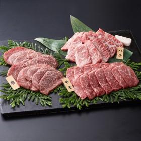【送料無料】米沢牛 黄木 3種 (肩肉、モモ肉、バラ肉) 焼肉セット 計600g