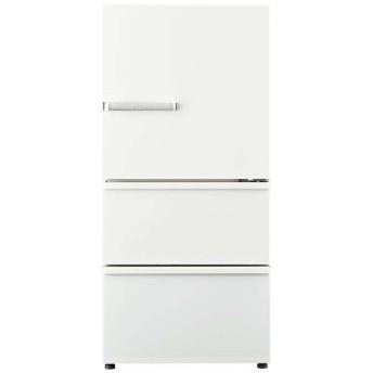 AQUA AQR-SV24H-W 3ドア冷蔵庫 (238L・右開き) アンティークホワイト