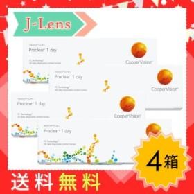 【送料無料】Proclear プロクリア ワンデー  1日使い捨てコンタクトレンズ [30枚] 4箱