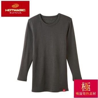 GUNZE グンゼ HOTMAGIC(ホットマジック) 【極】 ロングスリーブシャツ(メンズ)【SALE】 ブラック LL